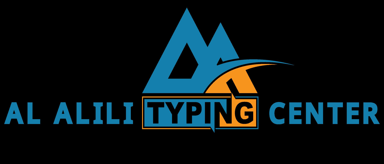 AL ALILI TYPING CENTER